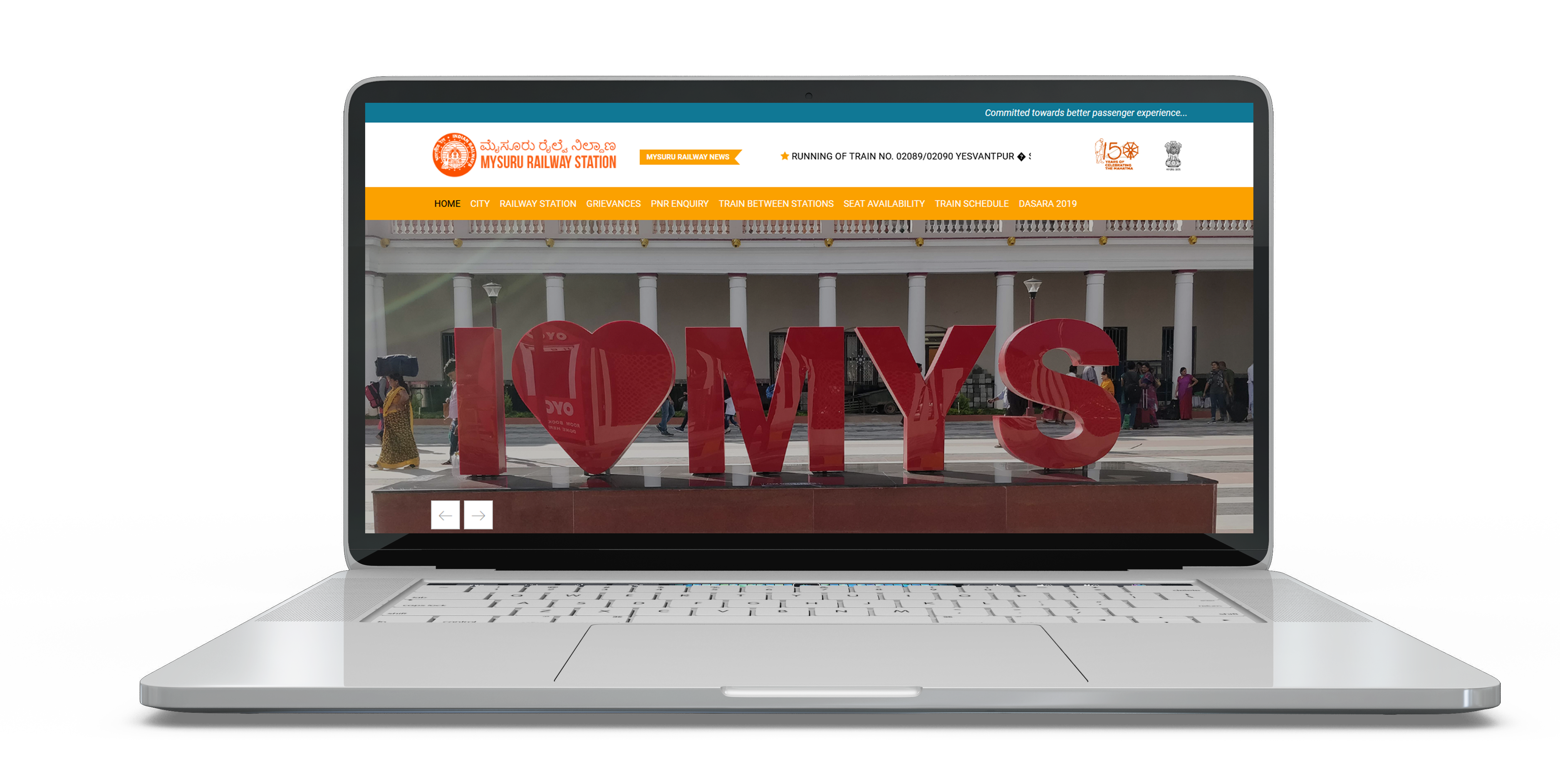 Crisant Technologies_portfolio_railway_desktop_mockup